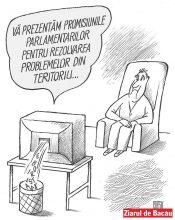 Caricatura zilei 1 iulie