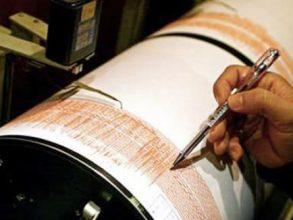 Patru cutremure au avut loc ieri în Vrancea. 15 seisme, de la începutul acestui an