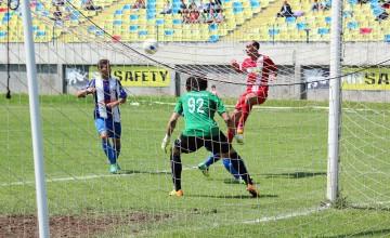 SC Bacau - FC Braila