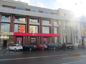 Telekom Romania își vinde proprietățile, inclusiv din Bacău. Ofertele se depun până pe 17 august