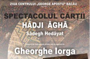 """Programul proiectului cultural """"Ziua Centrului George Apostu"""""""